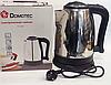 Электрический чайник Domotec DT-805 2L, фото 2