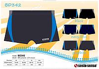 Sesto senso BD 342  Мужские купальные боксеры черные