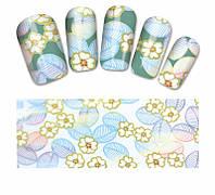Фольга для дизайна ногтей, маникюра, педикюра
