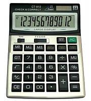 Калькулятор CT912