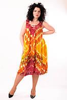 Платье золотисто-малиновое, размер свободный (до 58-го размера)