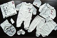 """Подарочный набор малышу """"Giraffe&Bear"""", серый цвет, 10 предметов"""