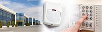 Установка систем безопасности охранных сигнализаций