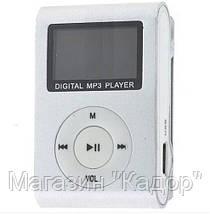 Плеер МП3 MP3 металлический с экраном и клипсой, фото 3