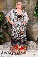 Пляжный халат большого размера Жемчуг красные цветы