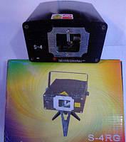 Лазерная установка S 4
