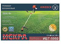 Бензокоса ИСКРА 5950 (3 ножа/2 бабины)