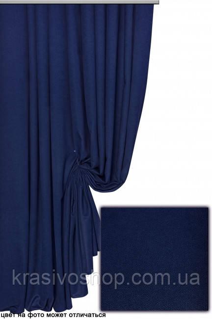 Ткань однотонная портьерная Мультилюкс V115