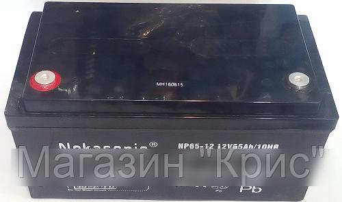 """Аккумулятор NOKASONIK 12 v-65 ah 20200 gm, аккумулятор Нокасоник общего назначения - Магазин """"Крис"""" в Одессе"""