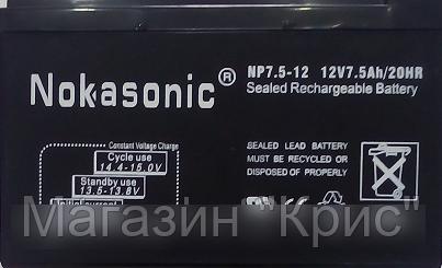 """Аккумулятор NOKASONIK 12 v-7.5 ah 2200 gm, аккумуляторы общего назначения - Магазин """"Крис"""" в Одессе"""