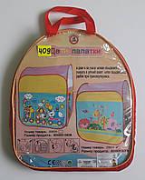 Детская игровая палатка Домик 70899