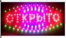 LED Светодиодная вывеска табло открыто 48X25