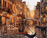 Картины по номерам 40×50 см. Венецианский закат Художник Доминик Дэвисон