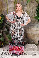 Пляжный халат большого размера Жемчуг малиновые цветы