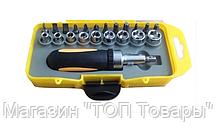 Набор инструментов 23 предмета HF-203, Набор инструментов 23 шт.!Опт, фото 3