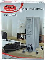 Обогреватель масляный 9 секций Wimpex HEATER WX 9S 2000 Вт, масляный обогреватель Львов
