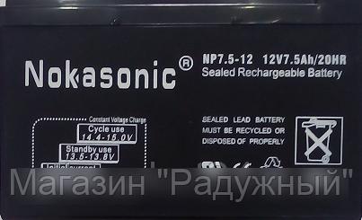 """Аккумулятор NOKASONIK 12 v-7.5 ah 2200 gm, аккумуляторы общего назначения - Магазин """"Радужный"""" в Борисполе"""