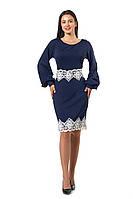 Красивое женское платье Нинель темно-синего цвета