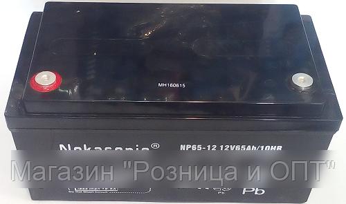 """Аккумулятор NOKASONIK 12 v-65 ah 20200 gm, аккумулятор Нокасоник общего назначения - Магазин """"Розница и ОПТ"""" в Одессе"""