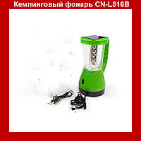 Кемпинговый LED фонарь CN-L816B!Опт, фото 1