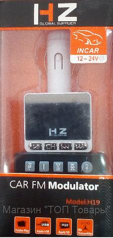АВТОМОБИЛЬНЫЙ МP4 HZ 19, фото 2