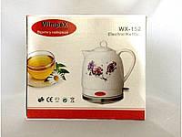 Керамический чайник WIMPEX WX 152