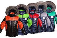 Зимние куртки на мальчиков (2 - 10 лет)