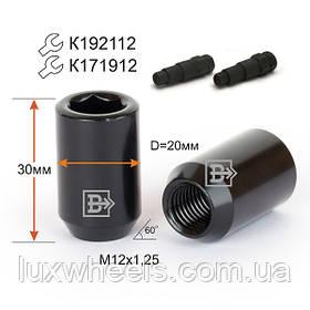 Гайка DHE20B30 BA-Cr M12X1,25