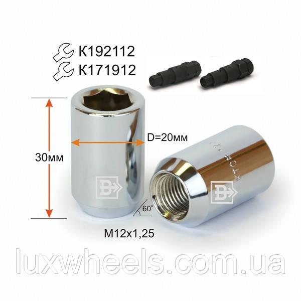 Гайка DHE20B30 Cr M12X1,25
