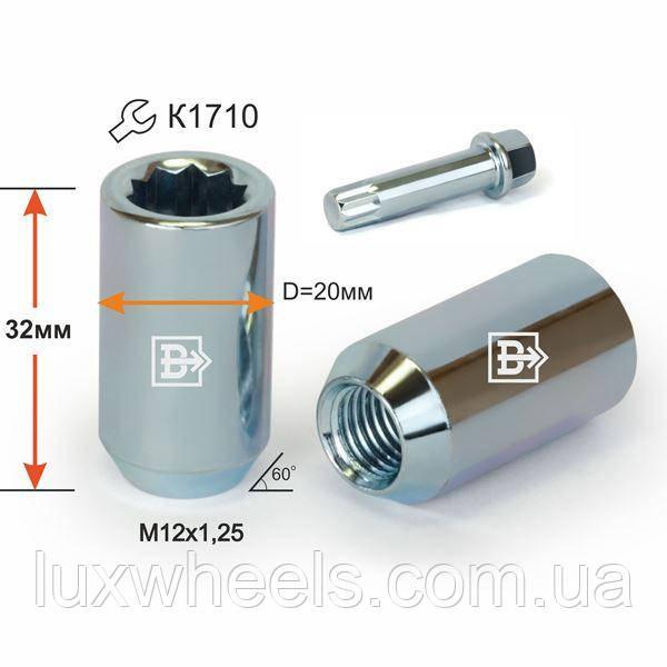 Гайка DST20B32 Z M12X1,25