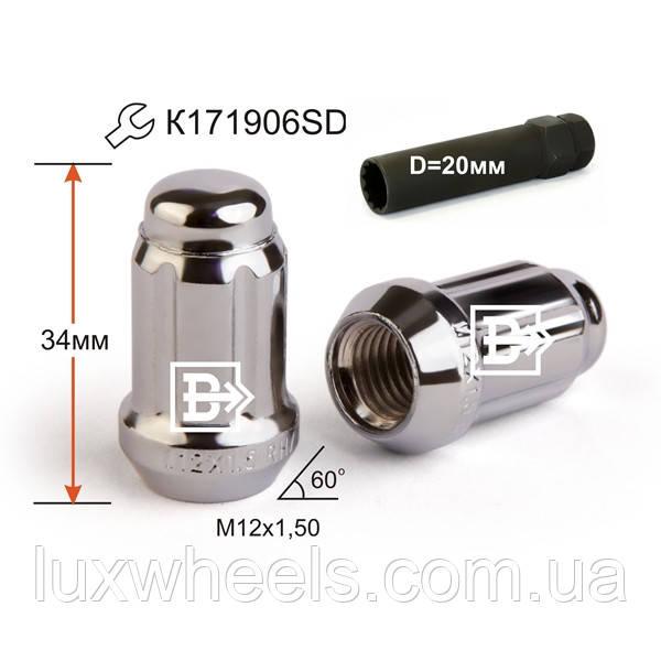 Гайка  SD Cr M12X1,50