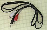 Кабель 2R - 3.5mm, Cabel 3+1, Кабель 2R-3.5mm 1.5m, фото 1