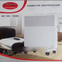 Конвектор электрический Wimpex WX 1500 1500B в Одессе, фото 2