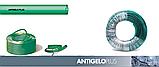 Шланг ANTIGELO диаметр 18 мм  100 м технический Италия, фото 2