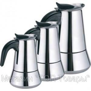 Гейзерная кофеварка из нержавеющей стали WimpeX Wx 6040 Эспрессо, фото 2