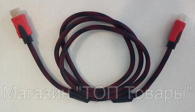 Кабель HDMI 1.5 m, фото 2