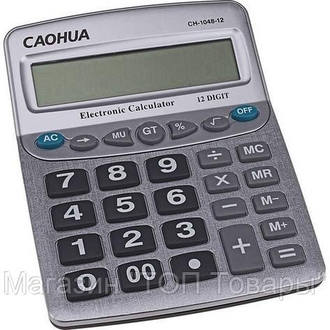 КАЛЬКУЛЯТОР 12-разрядный CH-1048-12 CAOHUA, фото 2