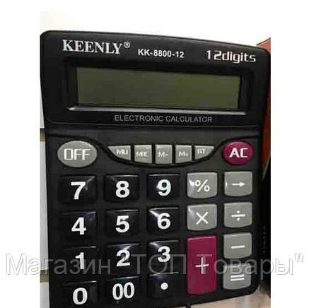 Калькулятор KEENLY KK 8800-12 Calculator new, фото 2