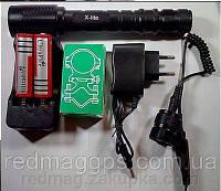 Ручной фонарик Q 25-T6