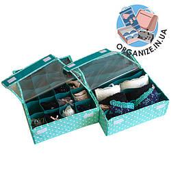 Органайзеры для белья с крышкой ORGANIZE 2 шт (мохито)