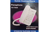 Телефон Panaphone KX-T3026