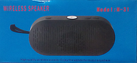 Портативная Портативная колонка M-31 с USB+SD+Bluetooth