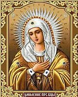 Алмазная вышивка Икона Божией Матери 34 х 24 см (арт. PR551) частичная выкладка