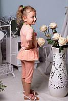 Красивый детский костюм 2-ка (2 расцветки)