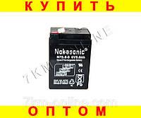 Аккумулятор NOKASONIK 6 v-5.0 ah 720 gm