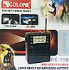 Радиоприёмник Golon RX-198/199 UAR USB+SD с фанарем