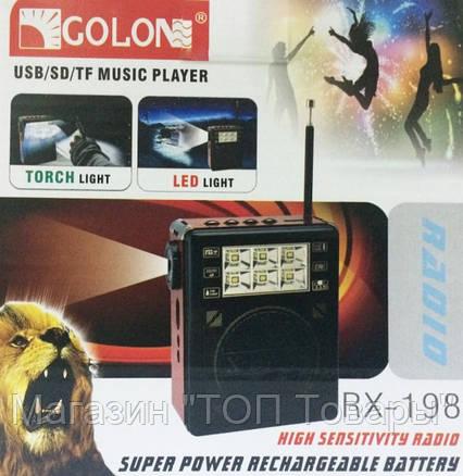 Радиоприёмник Golon RX-198/199 UAR USB+SD с фанарем, фото 2