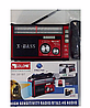 Радиоприёмник GOLON RX-381/382 BT USB+SD Радио с фанарем