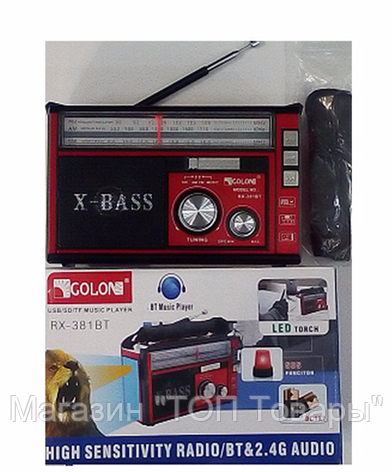 Радиоприёмник GOLON RX-381/382 BT USB+SD Радио с фанарем, фото 2