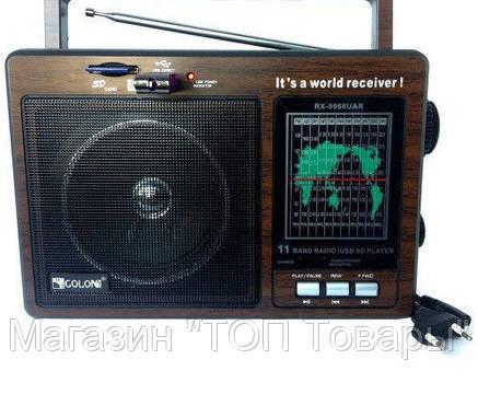 Радиоприемник Golon RX-9966 UAR, фото 2